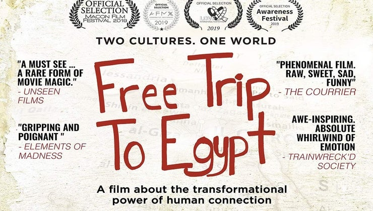 Free Trip to Egypt (complimentary pay-per-view movies for Nirvana members)